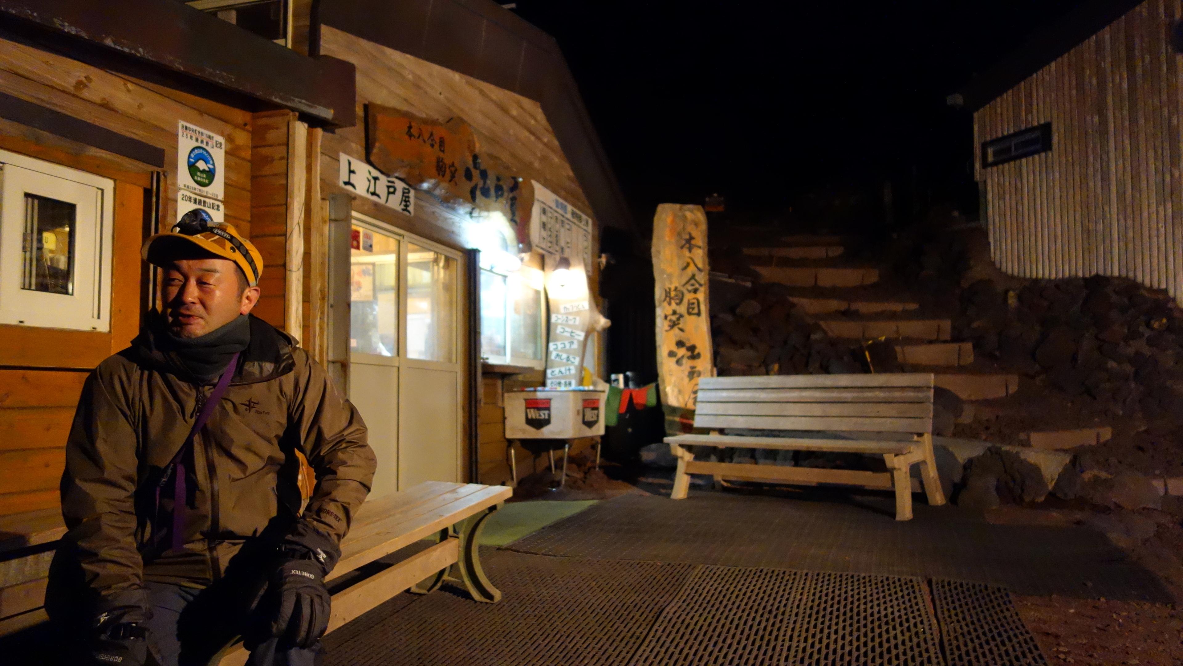 20140806 155719 fujisan 8th station
