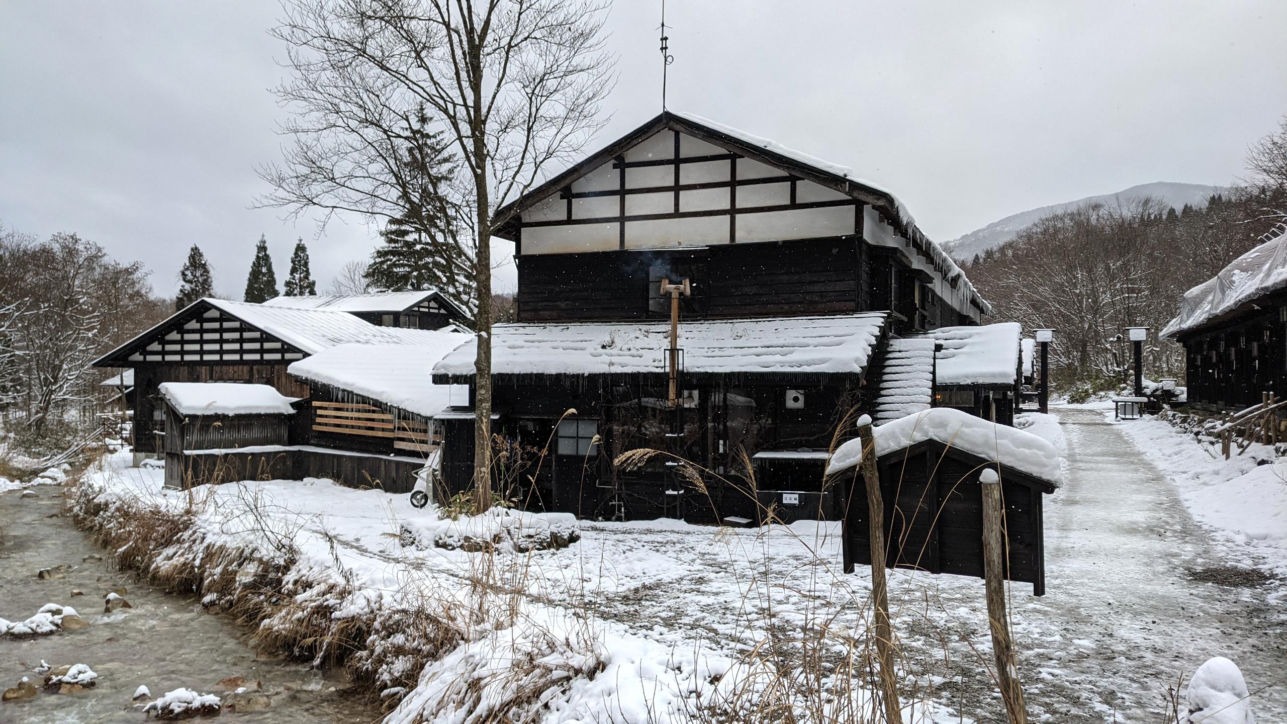 20201204 015627472 tsuru no yu house